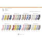 Regular Socks - シルクソックス 絹 靴下 冷え取り 3足買うと1足プレゼント 選べる8柄32種 日本製 メール便160円