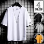 激安 半袖Tシャツ メンズ 夏服 Tシャツ トップス 半袖 クルーネック トップス ティーシャツ メンズファッション 2020 新作