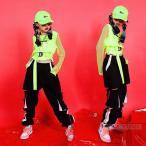 キッズ ダンス衣装 ヒップホップ HIPHOP 子供服 長袖 メッシュ トップス パンツ ジャズダンス 女の子 ステージ衣装 体操服 練習着 演出服