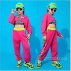 キッズ ダンス衣装 HIPHOP ヒップホップ 2点セット 男の子 女の子 ガールズ ジャズダンス ステージ衣装 練習着 演出服