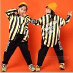 キッズ ダンス衣装 HIPHOP ヒップホップ 3点セット 男の子 女の子 ガールズ ジャズダンス ステージ衣装 練習着 演出服