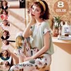 パジャマ ルームウェア レディース 春夏 半袖 花柄 パジャマ ロングパンツ ルームウェア 上下セット 可愛い 韓国風 パジャマ 女性 部屋着 寝巻き 8色 新作