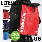 【処分価格】リュック 大容量 ULTRAMAN UT-06 弘進ゴムウルトラマン【 $リュックサック】【送料無料(沖縄・離島を除く)】【お取り寄せ】