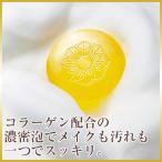 新日本製薬[公式]パーフェクトワン クレンジングソープ メイク落とし 洗顔 毛穴ケア 角質ケア 保湿