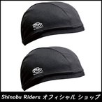 インナーキャップ バイク ヘルメット COOLMAX 2枚組 (キャップタイプ) ブラック / 冷感 ヘルメットインナー インナーライナー インナー ライナー
