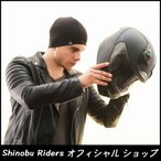 バイク ヘルメット インナーキャップ (ニットキャップタイプ) Shinobu Riders 吸汗速乾 INVISTA社 COOLMAX