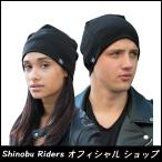 Shinobu Sportif INVISTA社 COOLMAX_ 吸汗速乾 ヘルメット 帽子 インナーキャップ 2枚生地 2枚組 ニットキャップ タイプ  フリーサイズ  SR-050