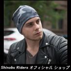 バイク ヘルメット インナーキャップ COOLMAX ニットキャップ タイプ(カモフラージュII)Shinobu Riders / ヘルメットインナー インナー 冷感 帽子