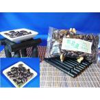 北海道産 紫花豆 350g