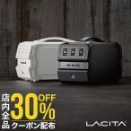 LACITA ポータブル電源 120000mAh 大容量 車中泊 三元系リチウム電池使用 非常用電源 発電機  防災 444Wh バッテリー 充電器 インバーター内蔵 日本メーカー