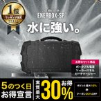 【セット販売2】LACITA ポータブル電源 防水規格 大容量 発電機 家庭用 蓄電池 日本メーカー 車中泊