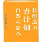 雅虎商城 - 飲みやすい青汁 青汁畑 1箱 30包入|日本一飲みやすい青汁に着目した。青汁畑。お試しあれ
