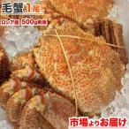 雅虎商城 - 北海道の味!毛ガニ500g前後×2尾