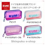shinpukue-shop_km175