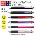 ジェットストリーム 4 1 0.5mm ブラック MSXE5-1000-05.24 1本入