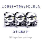 日本ナインスター テプラPRO互換テープカートリッジ 6mm 9mm 12mm