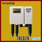 アンテナ BSブースター 7BCB28 地上波・BS/CS対応ブースター
