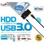 UD-3000SA SATA 内蔵用HDDやBlu-ray DVDドライブなどをUSB3.0/2.0接続にできるケーブルセット S-ATA