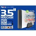 HDDケース IDE 3.5インチ IDE-CASE3.5SL 銀