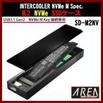 M.2 ケース nvme SD-M2NV M-Key NVMe Type2242 2260 2280 ASM2362