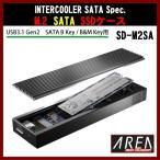 M.2 ケース SD-M2SA (1枚) B Key / B&M key SATA Type2242 2260 2280