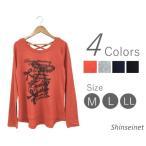 リボンプリント長袖デザインTシャツ/カットソー/フィッシュテールカット/カジュアル/レディース  (送料無料)