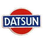 アイロンワッペン  車・バイク(海外メーカー)ワッペン アイロンワッペン 刺繍ワッペン DATSUN ダットサン アイロンで貼れるワッペン