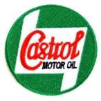 アイロンワッペン  車・バイク(海外メーカー)ワッペン アイロンワッペン 刺繍ワッペン Castrol アイロンで貼れるワッペン