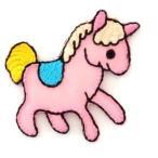 アイロンワッペン ミニワッペン ワッペン 刺繍ワッペン キュート ウマ ピンク アイロンで貼れるワッペン