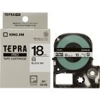 テプラ PRO用テープカートリッジ 白ラベル SS18K [黒文字 18mm×8m]