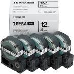 テプラ PRO用テープカートリッジ 白ラベル エコパック 5個入り SS12K-5P [黒文字 12mm×8m]