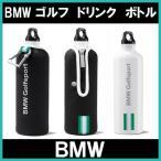 BMW ゴルフ ドリンク ボトル