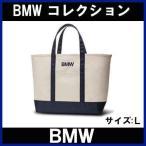 BMW キャンパストート バッグ Lサイズ
