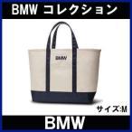 BMW キャンパストート バッグ Mサイズ