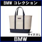 BMW キャンパストート バッグ XLサイズ