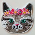 花猫 ワッペン