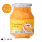 【砂糖不使用】低糖度ジャム 信州須藤農園