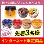 【送料込み】アウトレット福袋 7個セット ※北海道・九州・沖縄地域は追加送料有り