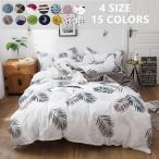 ベッドカバー 可愛い 布団カバー セット シングル セミダブル 寝具セット 枕カバー おしゃれ 四季通用 北欧風 柔らかい 洋式和式兼用 肌に優しい ダブル