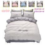 布団カバー セット 3点セット 4点セット シングル ダブル セミダブル 布団 シーツ ホワイト シンプルデザイン 北欧 ボックスシーツ フラット 枕カバー 寝具