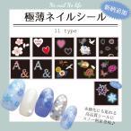 Yahoo!プロネイルBOX極薄ネイルシール 花柄 アルファベット サクラ 桜 ブライダル 水彩 ハート