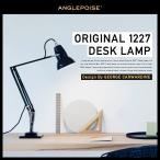 【ANGLEPOISE/アングルポイズ】Original 1227 desk lamp オリジナル1227 デスクランプ イギリス/アームランプ/ワークランプ/ジョージ・カワーダイン