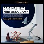 【ANGLEPOISE/アングルポイズ】Original 1227mini desk lamp オリジナル1227ミニ デスクランプ イギリス/アームランプ/ワークランプ/ジョージ・カワーダイン