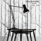 【ANGLEPOISE/アングルポイズ】Type75 desk lamp タイプ75 デスクランプ イギリス/アームランプ/ワークランプ/Sir Kenneth Grange