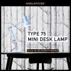 【ANGLEPOISE/アングルポイズ】Type75 mini desk lamp タイプ75 ミニ デスクランプ イギリス/アームランプ/ワークランプ/タスクランプ/ Sir Kenneth Grange