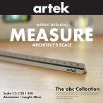 ●●【artek/アルテック】ARCHITECT'S SCALE 定規 abc collection/スケール/北欧/フィンランド/ドイツ/計測器