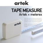 ●●【artek/アルテック】メジャー 3m Alvar Aalto/アルヴァ アアルト/meterex/スケール/北欧/フィンランド/ ネコポス配送