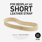 【B&O Play】BEOPLAY A2 SS Beoplay A2用ショートレザーストラップ Bang&Olufsen/バングアンドオルフセン/持ち運び/オプション/セシリエ マンツ