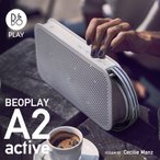 ●●【B&O Play】Beoplay A2 Active ポータブル ワイヤレス スピーカー アクティブ/Bang&Olufsen/バングアンドオルフセン/USB/ブルートゥース