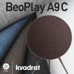 【B&O Play】A9 Cクヴァドラ社コラボレーションモデル A9 mk2専用 スピーカーカバー ※カバーのみ、本体は付属しません。 バングアンドオルフセン/ウール